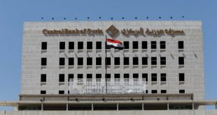 المصرف المركزي السوري يصدر بياناً حول سعر الصرف والتطبيقات التي تروج له