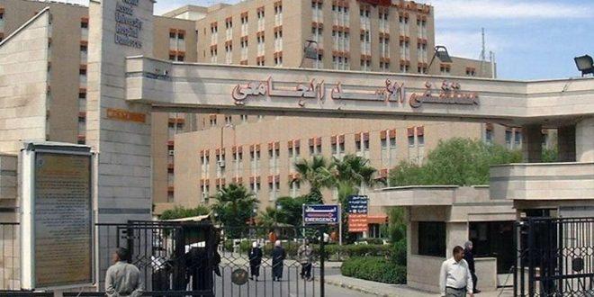 مشفى الاسد يصدر توضيحا حول الاعتذار