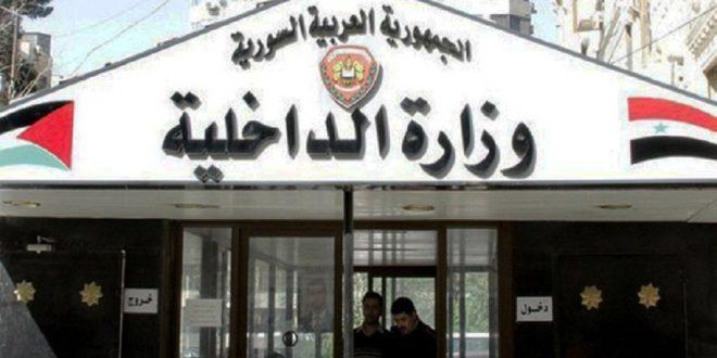 وزارة الداخلية:لا صحة لما يشاع عن وجود حالات خطف لأطفال