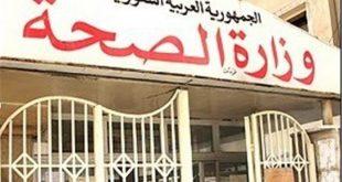 ارتفاع عدد الاصابات بكورونا في سوريا الى ٣١٢ اصابة مع تسجيل ١٤ اصابة جديدة