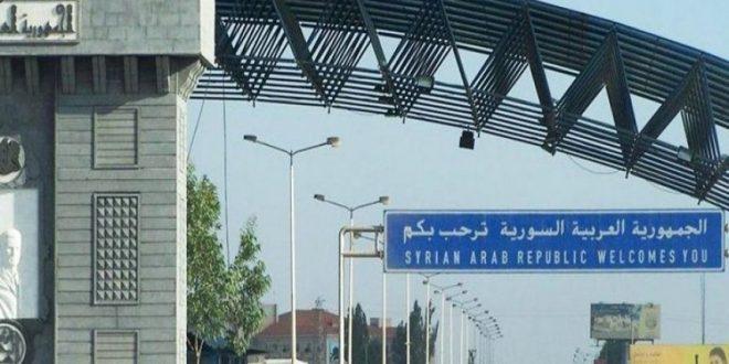 الصحة السورية تحدد شروط فتح الحدود