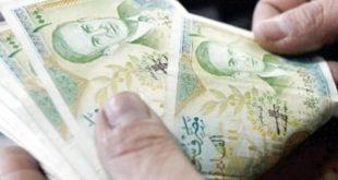 الموافقة على رصد اعتمادات مالية
