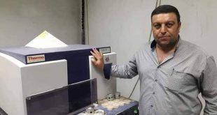 وزير الصناعة يكرم مدير سوري وفّر على الدولة 200 مليون ليرة بصيانة مولد الأشعة السينية