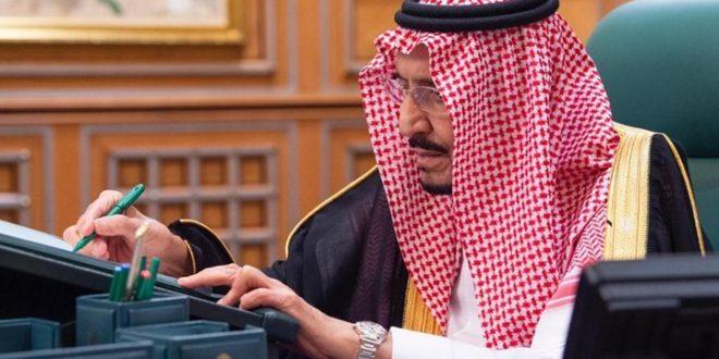 الملك السعودي يدخل المستشفى بصورة عاجلة