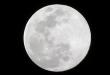 """تكشف مفاجأة """"صادمة"""" عن القمر"""