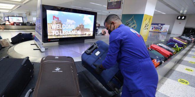 السورية للطيران تعلن عن بدء