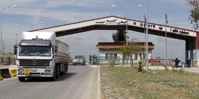 """الأردن.. إعادة فتح ساحة للتبادل التجاري في منطقة """"حدود جابر"""" مع سوريا"""