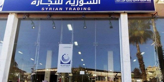السورية للتجارة توضح سبب إعلانها بيع مواد منتهية الصلاحية