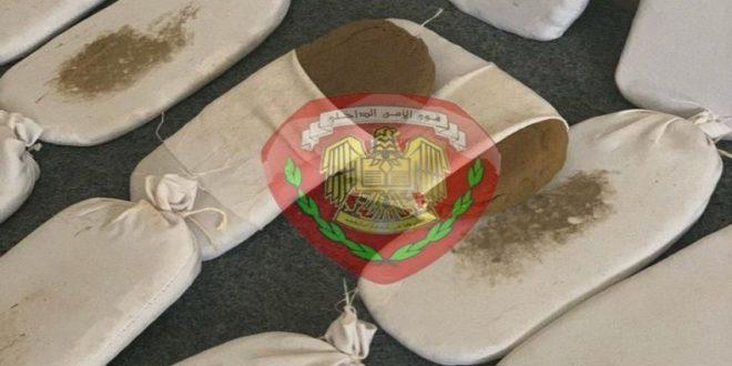 القبض على مروج مخدرات في طرطوس و الواتس اب يثبت جريمته!