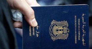 أقوى وأضعف جوازات السفر في العالم.. سوريا في المركز؟