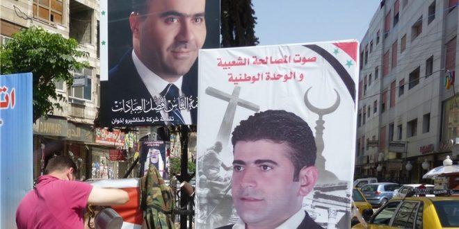 """سوريا: مخالفة """"صور"""" لعشرات المرشحين لمجلس الشعب"""