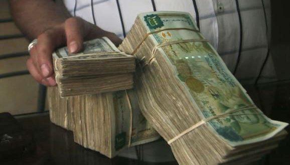 سوريا: مدير عام يتعاقد مع ابنته و يمنحها 900 الف ليرة شهريا!