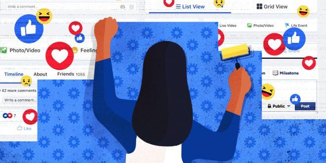فيسبوك ..كيفية حذف المشاركات القديمة بشكل مجمع