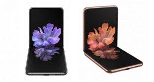سامسونج تعلن رسميًا عن Galaxy Z Flip 5G