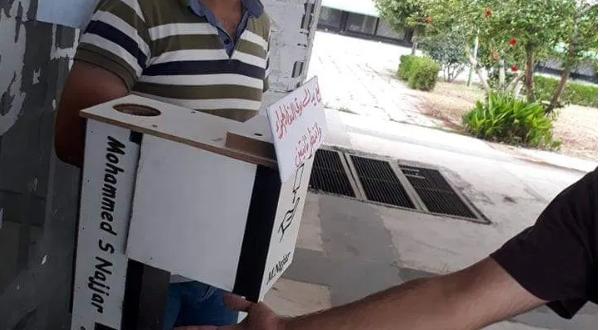 Screenshot 2020 07 16 طالب هندسة يبتكر جهاز تعقيم لجامعة تشرين في اللاذقية تلفزيون الخبر اخبار سوريا