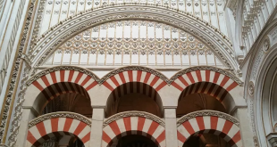 Screenshot 2020 07 18 أثار جدلا واسعا حاكم الشارقة يطالب بإرجاع مسجد قرطبة في إسبانيا للمسلمين