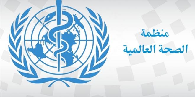 Screenshot 2020 07 28 الصحة العالمية كورونا أخطر طارئة صحية على مستوى العالم تلفزيون الخبر اخبار سوريا