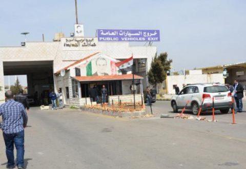 قرار بإلزام كل مواطن سوري يدخل الى سوريا بتصريف ١٠٠ دولار بسعر المركزي