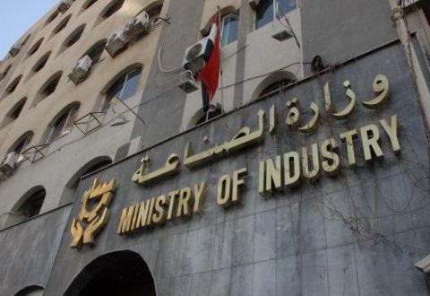 الصناعة تطلب من الحكومة 1.5 مليار ليرة إسعافياً