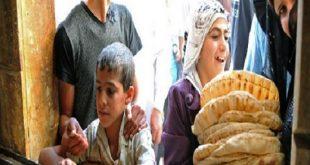 أفران في حلب تخفض وزن الربطة