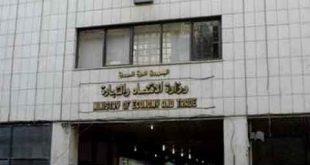 وزارة الاقتصاد: منعنا استيراد 750 مادة