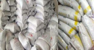 الرز مخزن في مستودعات السورية للتجارة ومعرضة للسوس