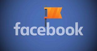 صفحات فيسبوك تختبر تصميمًا جديدًا بدون زر الإعجاب