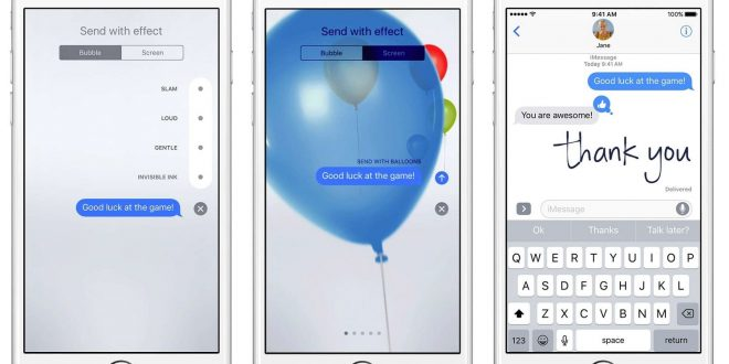 كيف يمكنك إرسال رسائل نصية تتضمن تأثيرات في تطبيق iMessage؟