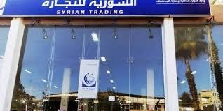 تدخل خجول لـ(السورية للتجارة) .. وغياب اللحوم عن صالاتها!