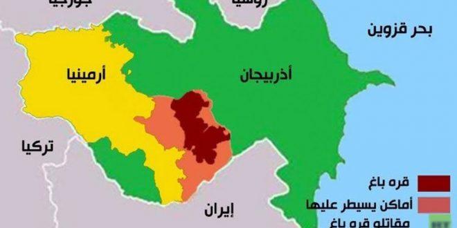 منافسة تركیة - روسیة - اسرائيلية على محور أذربیجان ـ أرمینیا