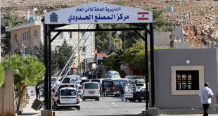 اعلان هام من السفارة السورية في بيروت للسوريين القادمين الى سوريا