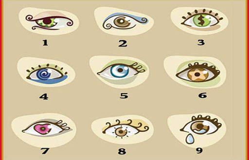 اختاروا عيناً واعرفوا ماذا يخبر هذا عن شخصيتكم