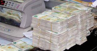 صدر قرار التريث بمنح القروض في سورية.