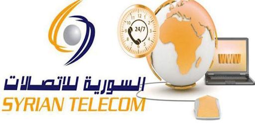 الاتصالات تعدّل أجور المكالمات الدولية