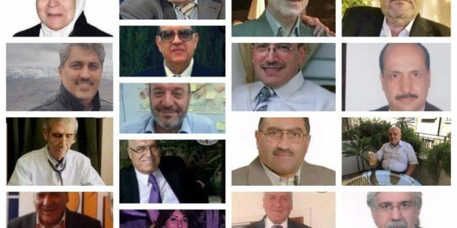 ارتفاع حصيلة الوفيات بين الأطباء بفيروس كورونا في دمشق إلى 30 طبيباً