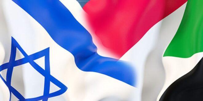 إسرائيل والسودان على وشك توقيع اتفاقية سلام