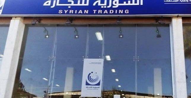 """تقسيط بقيمة 100 ألف ليرة... قرار جديد من """"السورية للتجارة"""" للعاملين في الدولة"""