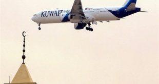 الكويت تحظر رحلات الطيران القادمة من سورية