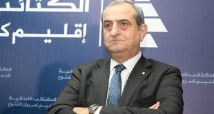 """مقتل أمين عام حزب """"الكتائب اللبنانية"""" بانفجار مرفأ بيروت"""