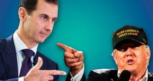 غلوبال سكيورتي ريفيو يكشف عن تفاصيل الخطة الأمريكية لسوريا