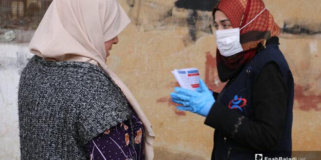"""إدلب تسجل أول حالة وفاة بفيروس """"كورونا"""""""
