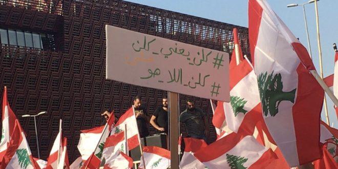 ما الذي تعرفونه عن الطوائف الدينية في لبنان، وما علاقتها بالمحاصصة السياسيّة؟