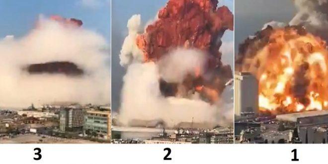 هل استهدفت إسرائيل مرفأ بيروت؟