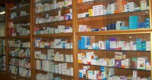 """علياء الأسد: المعامل وعدت بتأمين الفيتامين """"c"""" بعد العيد"""