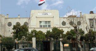 وزارة الصحة السورية تسمح استثنائياً لأهالي ضحايا انفجار بيروت بدخول الأراضي السورية