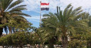 سوريا: انتهاء الموجه الحارة واستقرار في درجات الحرارة