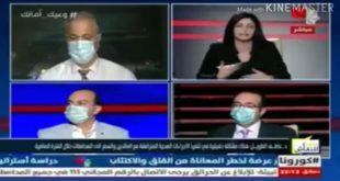 مذيعة سورية تحرج مسؤول في وزارة الصحة وتشعل مواقع التواصل.. شاهد ما حدث