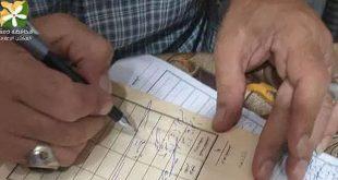 18 محلاً ومطعماً أغلق بمخالفات صحية خلال عطلة العيد في دمشق