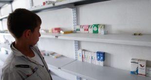 مواطنون يشكون فقدان «فيتامين سي» من الصيدليات.. والنقابة: سيتوفر خلال أيام