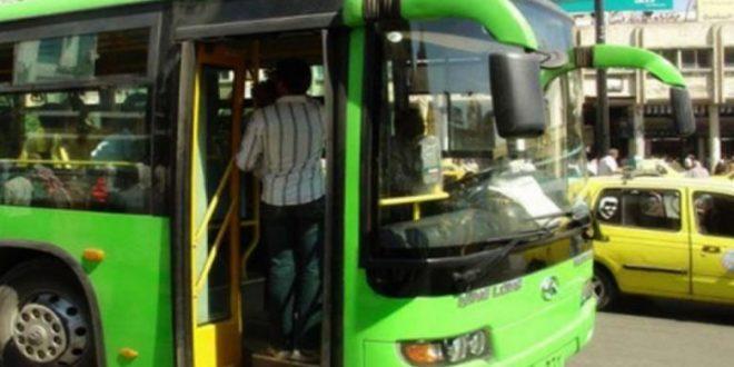 اعتباراً من الغد.. تعرفةجديدة للنقل الداخلي في الباصات والميكروباصات